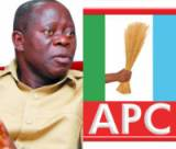 The fire threatening to consume Oshiomhole and APC's chances in 2019
