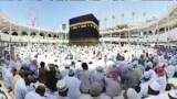 Death toll among Nigerian pilgrims in Saudi rises to 9 - NAHCON